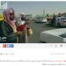 """عيد الحب في الخليج أحيانا """"حرام"""""""